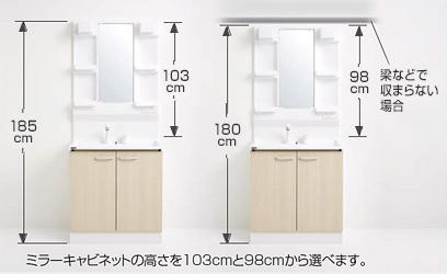 BGA 185cmと180cm
